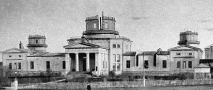 O Observatório de Pulkovo em 1880