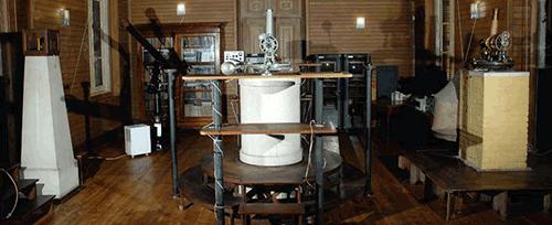Sala de observação Leste para medição da Hora Sideral (OAL).