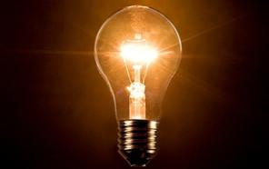 lâmpada com filamento de tungsténio.